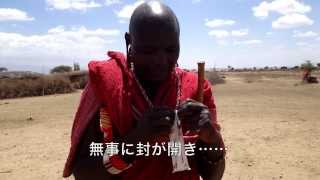 We celebrate Pocky Day by sharing Japanese candy with the Maasai pe...
