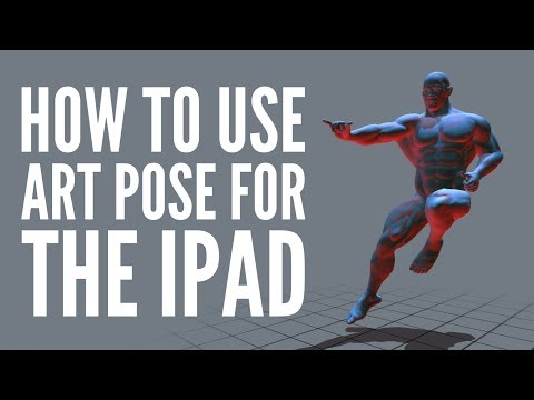 How To Use Art Pose