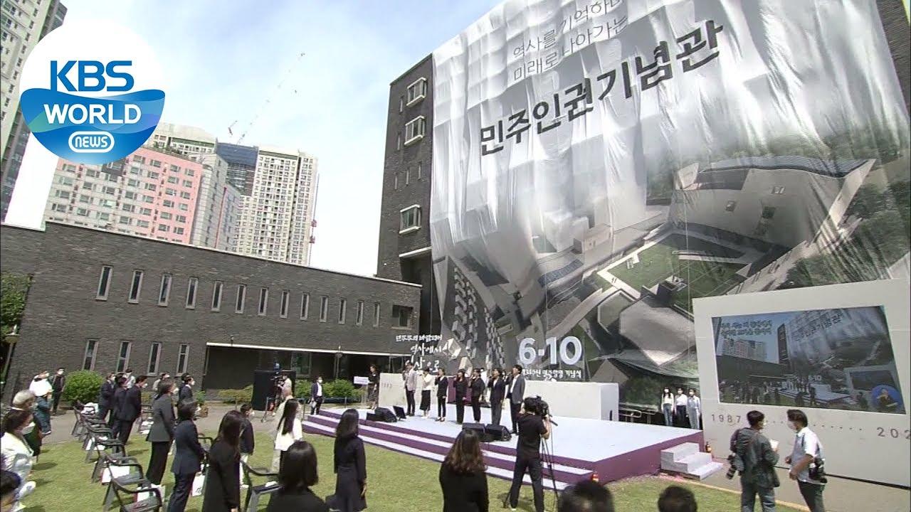 June democratic struggle anniversary News Today) l KBS WORLD TV 210611