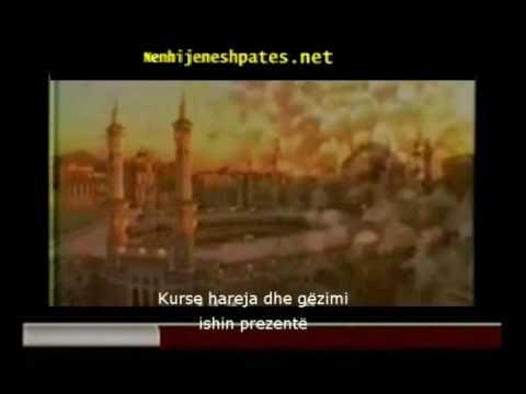 Ilahi Shqip Oj Meke