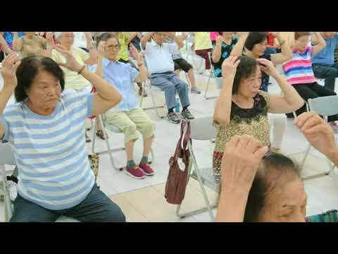 106/09/27華江社區照顧關懷據點活動影片