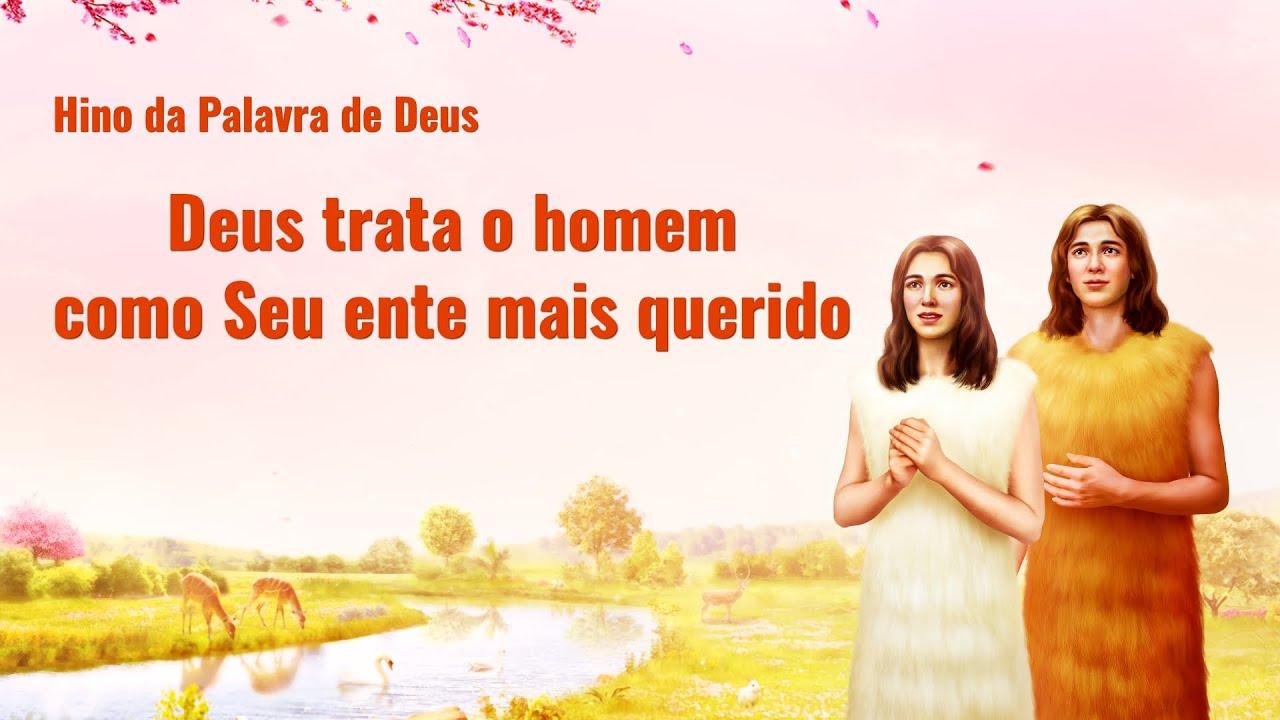 """Música gospel em português """"Deus trata o homem como Seu ente mais querido"""""""