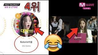 아이즈원 IZ*ONE Mwave Meet and Greet! Yujin read my name + Wonyoung imitated profile pic