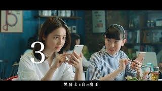 【日本CM】佐佐木希和水上京香齊玩手遊如何應付敵人大技? 水上京香 動画 4
