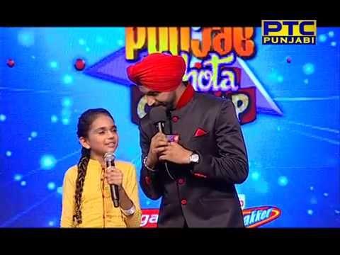 Voice Of Punjab Chhota Champ | Contestant Gurleen kaur | Episode 12 | Prelims 6