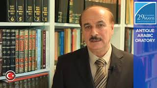 About Antique Arabic Oratory - Dr. Mohamad Naji Alomar