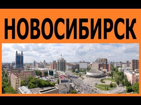 НОВОСИБИРСК Мой город :)) 23.02 2017/NOVOSIBIRSK My city :)) 23.02 2017.