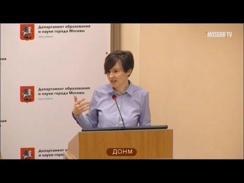 СФК ДОНМ Никифорова ИВ ведущий специалист 82% аттестация на 3г ДОНМ 03.12.2019