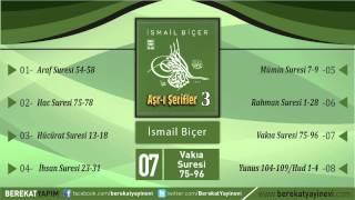 İsmail Biçer - Vakıa Suresi 75/96