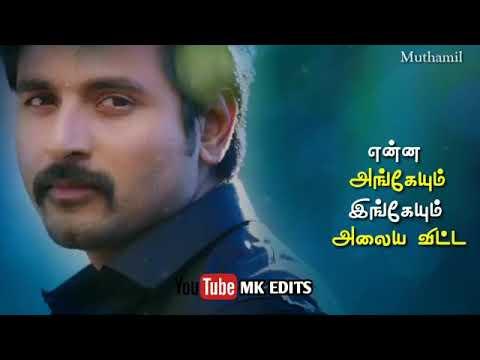Rajini Murugan 😍Love 😍 WhatsApp status video
