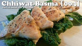 Chhiwat Basma [004] - Rghayef au poulet رغيف محشي بالدجاج
