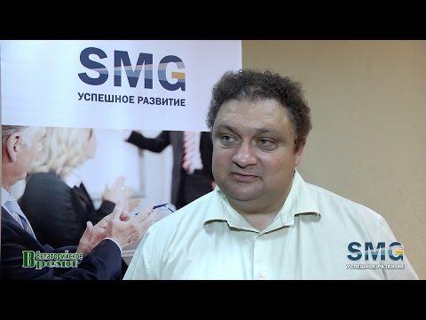 """Компания """"SMG Успешное развитие"""" в Крыму. Интервью: Сергей Бейм"""