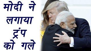 PM Modi in US: PM Modi Hugs President Trump, goes Viral । वनइंडिया हिंदी