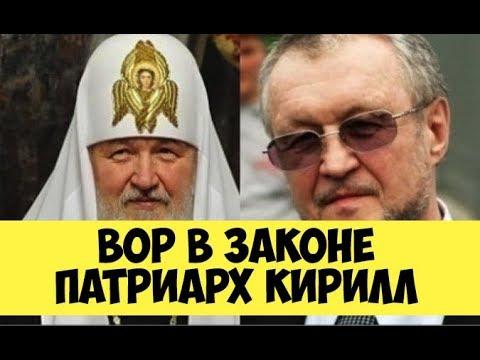 А может ли быть Патриарх Кирилл Япончиком?