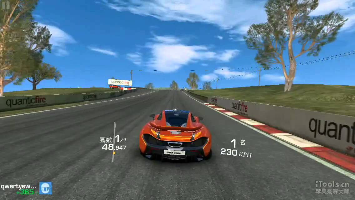 real racing 3 mclaren p1 test run youtube. Black Bedroom Furniture Sets. Home Design Ideas