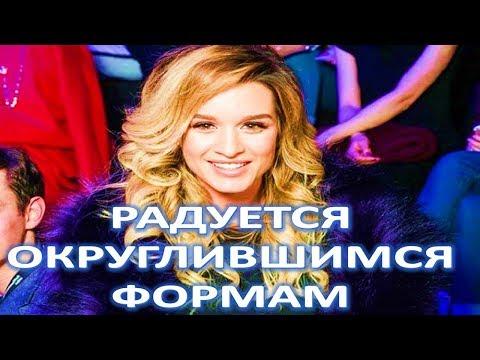 Ксения Бородина о своей беременности   (12.03.2018) - Смотреть видео онлайн