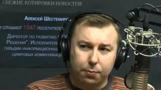 Сделано в России - Импортозамещение в ИТ