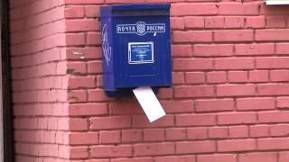 Почта России письмо точно дойдёт
