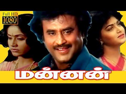 Tamil Full Movie HD | Mannan | Rajinikanth,Kushboo,Vijayasanthi | Superhit Movie