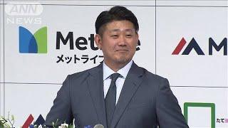 松坂大輔「入団に迷いなかった」14年ぶり西武復帰(19/12/11)
