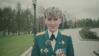 Стихи и песни Победы: Алиса Илюшина и Александр Носик - журавли