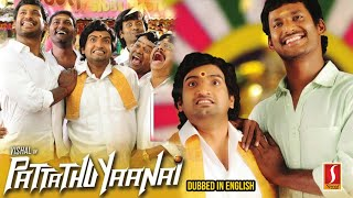 Pattathu Yaanai - Tamil Movie Dubbed in English - Vishal, Santhanam, Aishwarya Arjun