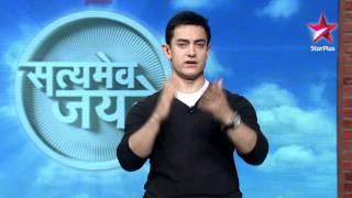 Satyamev Jayate S1 | Episode 1 | Female Foeticide | The consequences (Hindi)