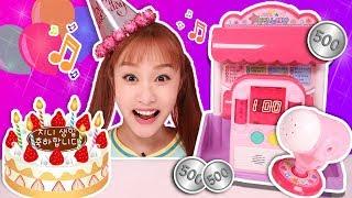 [오늘은 지니의 생일!!] 코인 노래방 장난감 마이크로 노래 부르기 - 지니