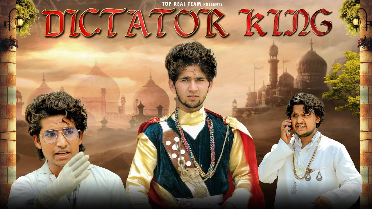 DICTATOR KING | TOP REAL TEAM | TRT