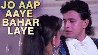 Jo Aap Aaye Bahar Laye - 90's Party Song | Mithun Chakraborty | Poonam Dhillon | Jhoothi Shaan