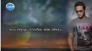 Opradhi song  l  Arman Alif  l  Sakib Al Hasan version  l