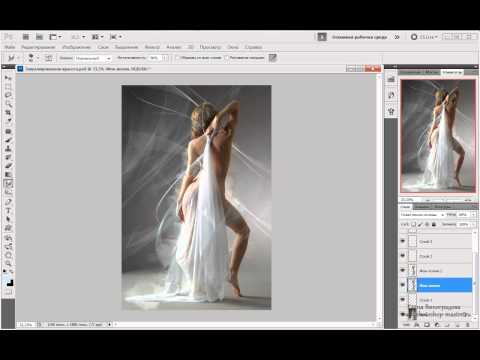 Как в фотошопе эффектно украсить фото