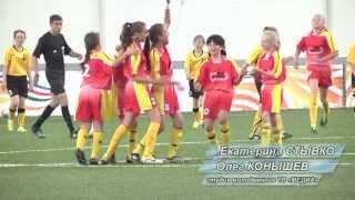 Футбол. Международные Детские Игры(Сюжет студии молодёжного телевидения
