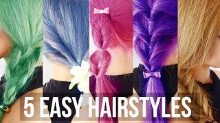 5 Minute Easy Hairstyles ♥ School Hair Tutorial ♥ Wengie