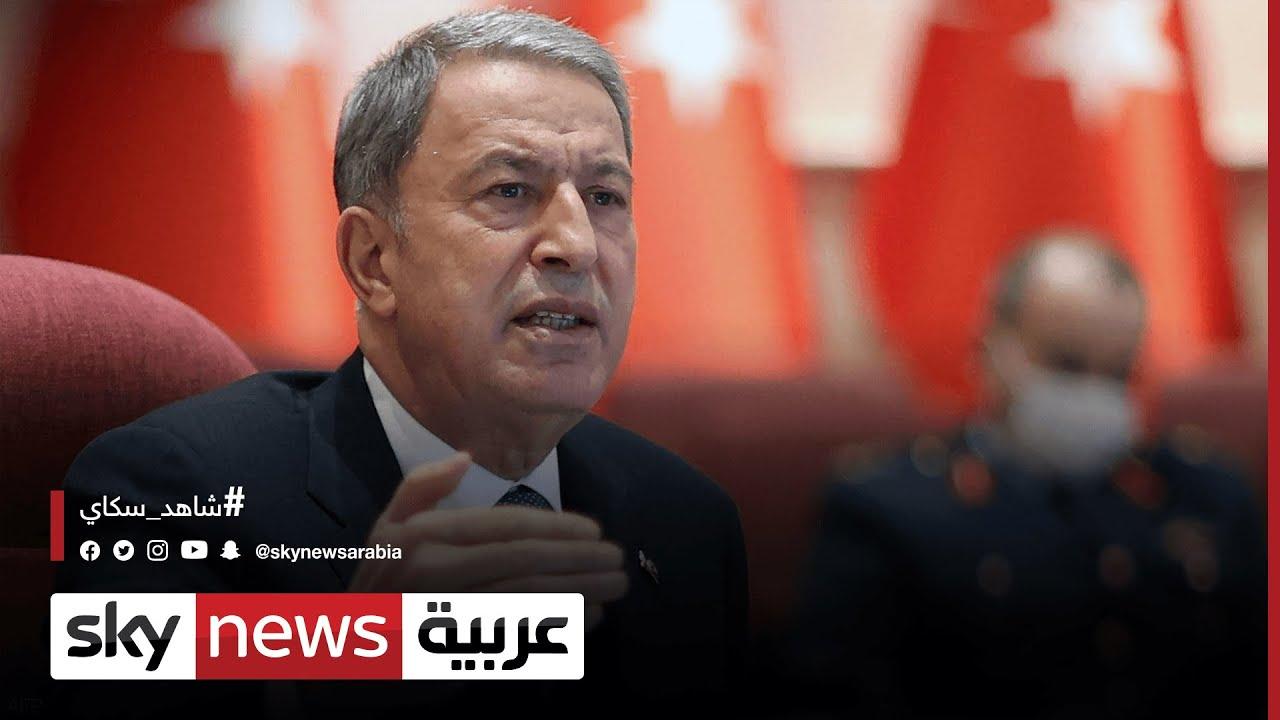 وزير الدفاع التركي ينتقد التحالف الفرنسي اليوناني  - نشر قبل 3 ساعة