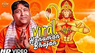 Narender Kaushik New Bhajan   Hanuman Ji ke Sundar Bhajan   Devotional Songs   Mg Records