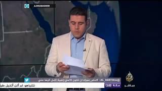 موجز هاشتاج الآن | تحطم الطائرة الإيرانية ، غزة تحت القصف