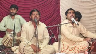hunr nahi riha |irshad fiyaz sanjrani |khosa studio