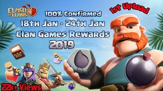 UPCOMING 18TH JAN - 24TH JAN CLAN GAMES OFFICIAL FULL REWARDS INFORMATION ||CLASH OF CLAN 2019