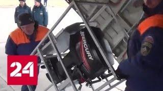 На Дальний Восток к реке Бурее доставлена группа спасателей - Россия 24