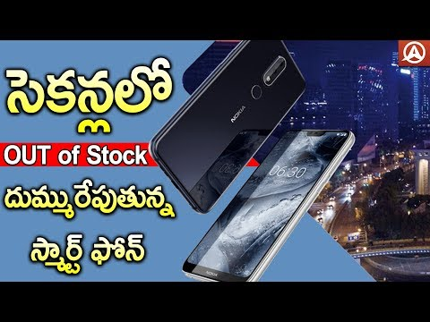 Tech News l All You Have to Know About Nokia X6 Phone l Namaste Telugu
