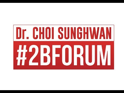 [#2BFORUM]episode2_대한민국의 출판 환경,  Publishing in Korea and it's problems.