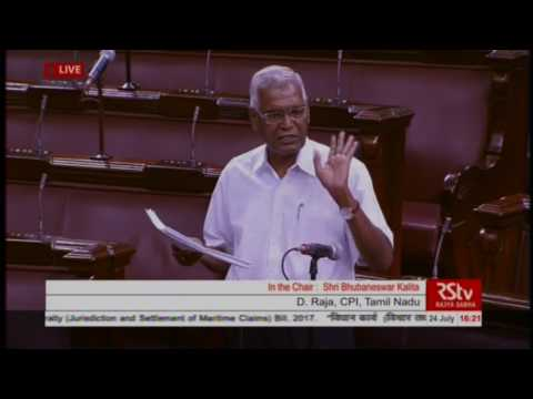 D. Raja Speaks on The Admiralty (Jurisdiction & Settlement of Maritime Claims) Bill || NTV