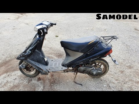 Не заводится скутер Suzuki Address