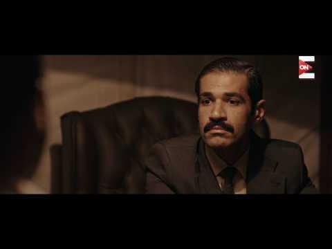 مسلسل الجماعة 2 - مشهد قوي أثناء تحقيقات النيابة مع جماعة الإخوان المسلمين
