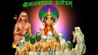Shri KanakDhara Stotram.wmv