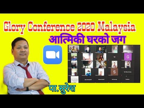 #Zoom_Fellowship #pastor_Suresh_Tamang ||आत्मिकी घरको जग|| With Calvary City Church Malaysia