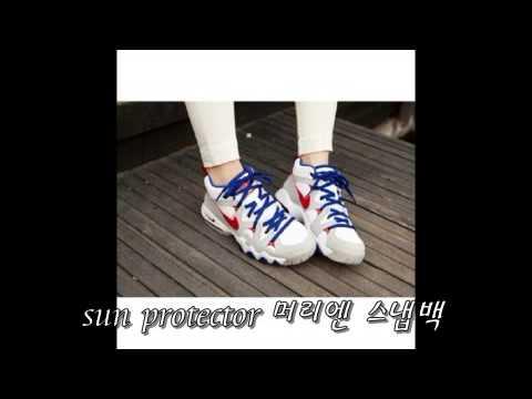 Nike Shoes REMIX