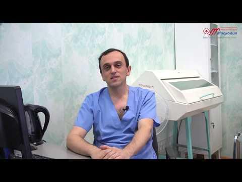 Атоян А. А. УЗИ-диагностика. Особенности лечения в клинике  (Мед центр Московия)