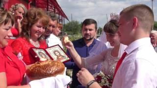 Свадьба Кумылженский район